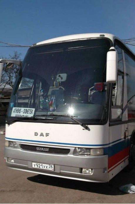 Организаторов кровавого побоища в Донецке привезли автобусами из России?, фото-1