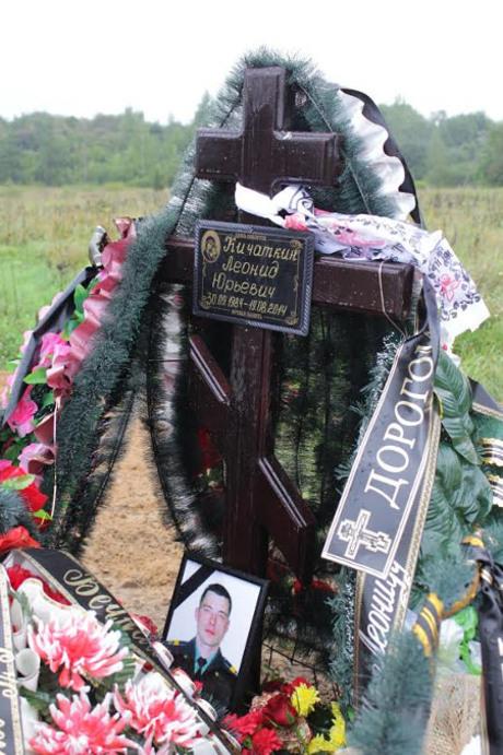 Под Псковом тайно похоронили погибших на Донбассе российских десантников (ФОТО), фото-1