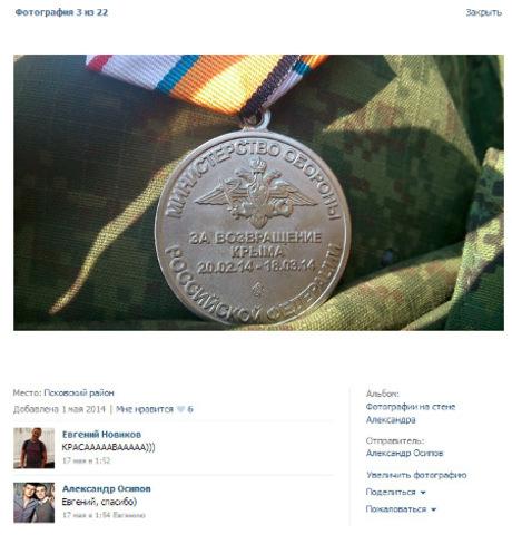 Под Псковом тайно похоронили погибших на Донбассе российских десантников (ФОТО), фото-3