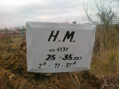 media_1415956043 Новые  массовые могилы в России - без имен и крестов (фото)