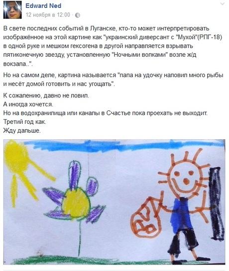 media_1480508491.jpg